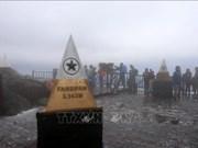 番西邦最高峰海拔3147.3米