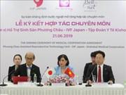 日本与越南开展不孕不育症治疗合作
