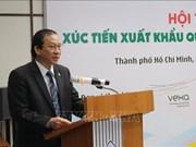 促进越南对新加坡市场的出口
