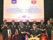 越柬两国军队工兵司令部加强务实合作