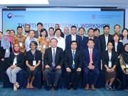 加强环境领域中人力资源开发的国际合作
