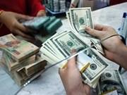 6月27日越盾对美元中间价上调10越盾