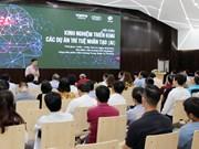 越南高度重视人工智能发展和应用