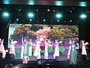 越南旅游促进会在韩国举行