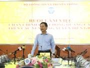 阮孟雄:任何不遵守越南法律的跨国平台将绝对不会受到越南的欢迎