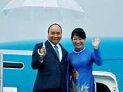 越南政府总理阮春福抵达大阪府开始出席二十国集团峰会之行