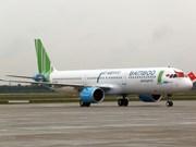 日本茨城县即将开通飞往越南的航线