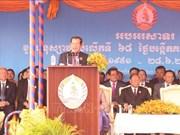 柬埔寨人民党建党68周年庆典在首都金边隆重举行