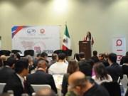 墨西哥重视CPTPP在促进贸易关系多样化战略中的地位
