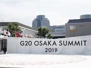 二十国集团领导人第十四次峰会开幕