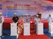广治省动工兴建两家风力发电厂