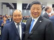 G20峰会:越南政府总理与参会各国领导人和国际组织领导会晤