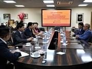 越南国会对外委员会代表团对越俄两国所签署各项国际条约执行情况进行监督