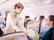 越竹航空公司将在本月动工兴建航空培训学院