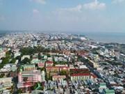 坚江省集中发展绿色增长的城市