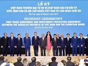 """EVFTA—— 越南与德国贸易的""""催化剂"""""""