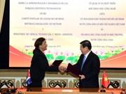 胡志明市与古巴合作推动科技发展