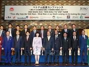 政府总理阮春福主持召开越日投资促进会   见证多项合作文件的签署