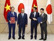 越南与日本交换合作备忘录 促进劳务领域合作
