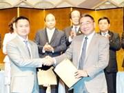 越南国家油气集团和日本JXTG集团签署关于LNG和Gas的合作备忘录