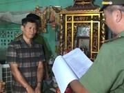 清化省:一发布与传播含有破坏国家内容信息者被拘留4个月