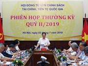 越南政府努力促进宏观经济平稳运行