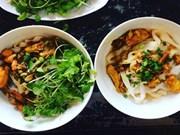 岘港打造美食旅游品牌