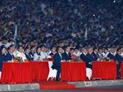 阮春福出席广义省重设30周年庆典