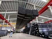 DOC公布对自越南进口的冷轧钢板和耐腐蚀钢反倾销税和反补贴税调查的初步裁定