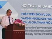 胡志明市展开2020-2030年服务基础设施规划