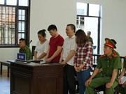 宁顺省开庭审理冒充外国人身份侵占他人财产一案