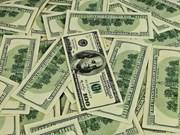 7月5日越盾对美元汇率中间价保持不变