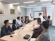 成立旅日福冈县越南人协会将有助于加强越日关系