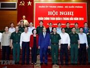 越南政府总理阮春福出席2019年全军军政会议