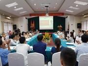 面向农村创新与可持续发展社会企业扶助项目