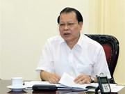 越共中央检查委员会第37次会议:建议中央政治局给予武文宁同志纪律处分