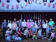 东盟在美国纽约举办家庭节活动