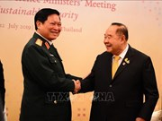 东盟国防部长会议在泰国召开
