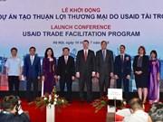 由美国国际开发署资助的贸易便利化计划项目正式启动