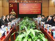 越老两国分享地方政府管理和公务员管理经验
