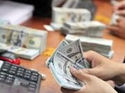 7月11日越盾对美元汇率中间价下调15越盾