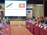 越南政府副总理郑廷勇对坦桑尼亚进行工作访问