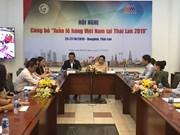 胡志明市将在泰国举行2019年越南商品周