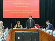 不断巩固与加强越南与委内瑞拉的合作