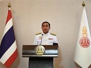 泰国国王批准新内阁名单