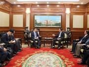 胡志明市领导会见韩国国会副秘书长