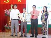 越南首家医院获得血液透析国际ISO认证