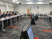越南与墨西哥促进经贸投资合作
