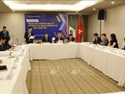 越南积极促进与美洲的贸易活动