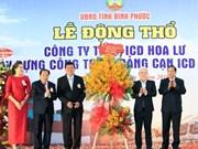 华闾ICD陆地港在平福省动工建设